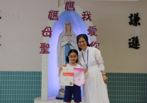 69th Hong Kong Schools Speech Festival (English Speech)