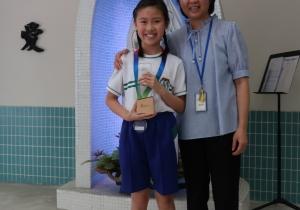 恭喜 5A班  李寶琦同學 獲得  金獎 及 總冠軍